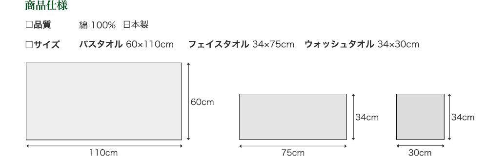 白桜サイズ