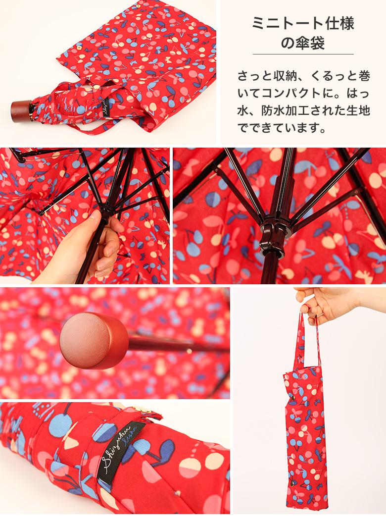 折りたたみ傘4