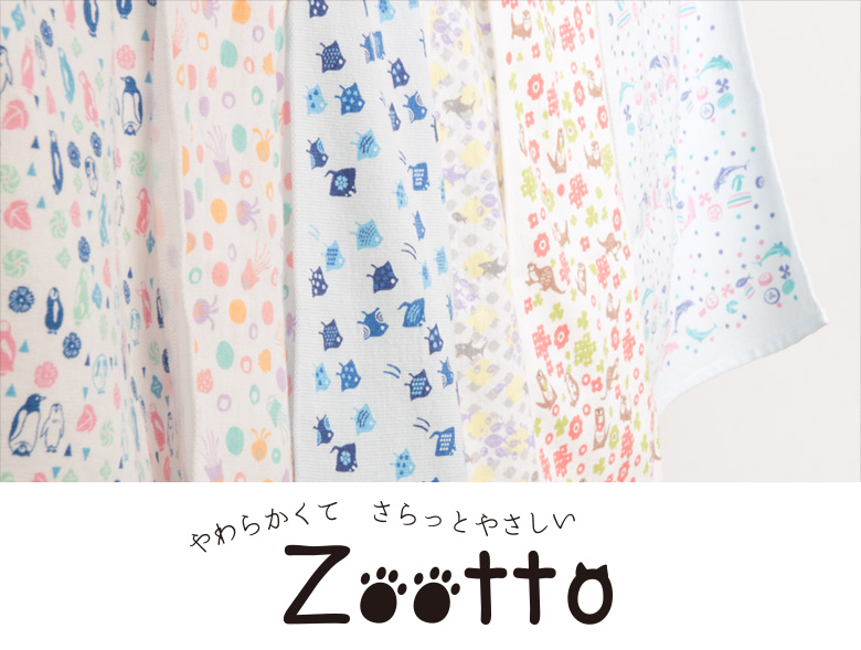 Zootto top