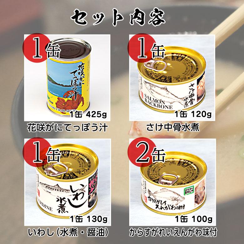 北海道 根室 花咲がに 水産物