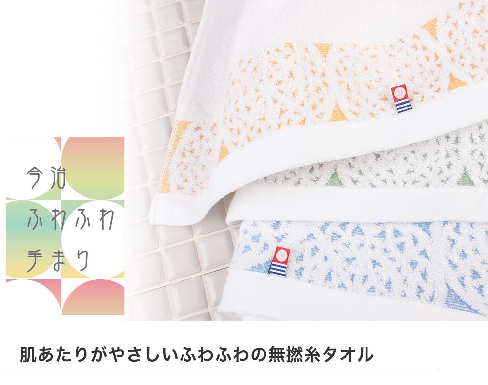 無撚糸タオル01