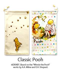 Classic Pooh プーさん ディズニー