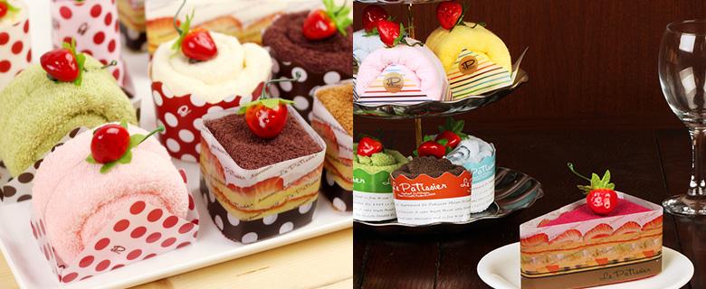 ル・パティシエのケーキタオル