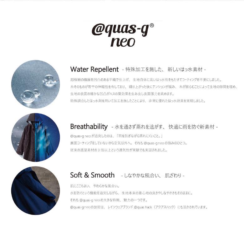 aquas_gneo