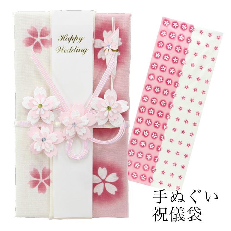 祝儀袋 桜小紋