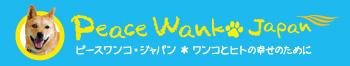 pdj_logo