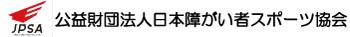 ssk_logo